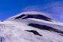 Vulkan Villarrica – Ein schönes, atemberaubendes Bergsteiger-Erlebnis!