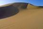 Fun Factor: Gigantisch! – Huacachina: Sandboarding in der Wüste & Cocktail in der Oase!